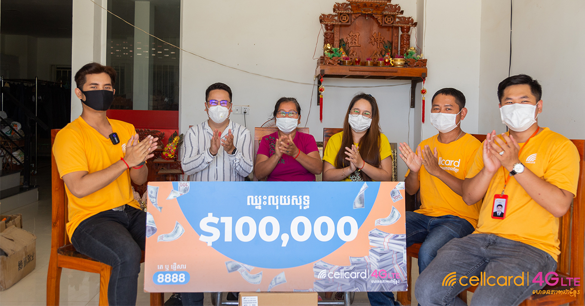 ស្តែងៗណាស់! រង្វាន់លុយសុទ្ធ $100,000 មកដល់ផ្ទះអតិថិជនមហាសំណាងតែម្តង